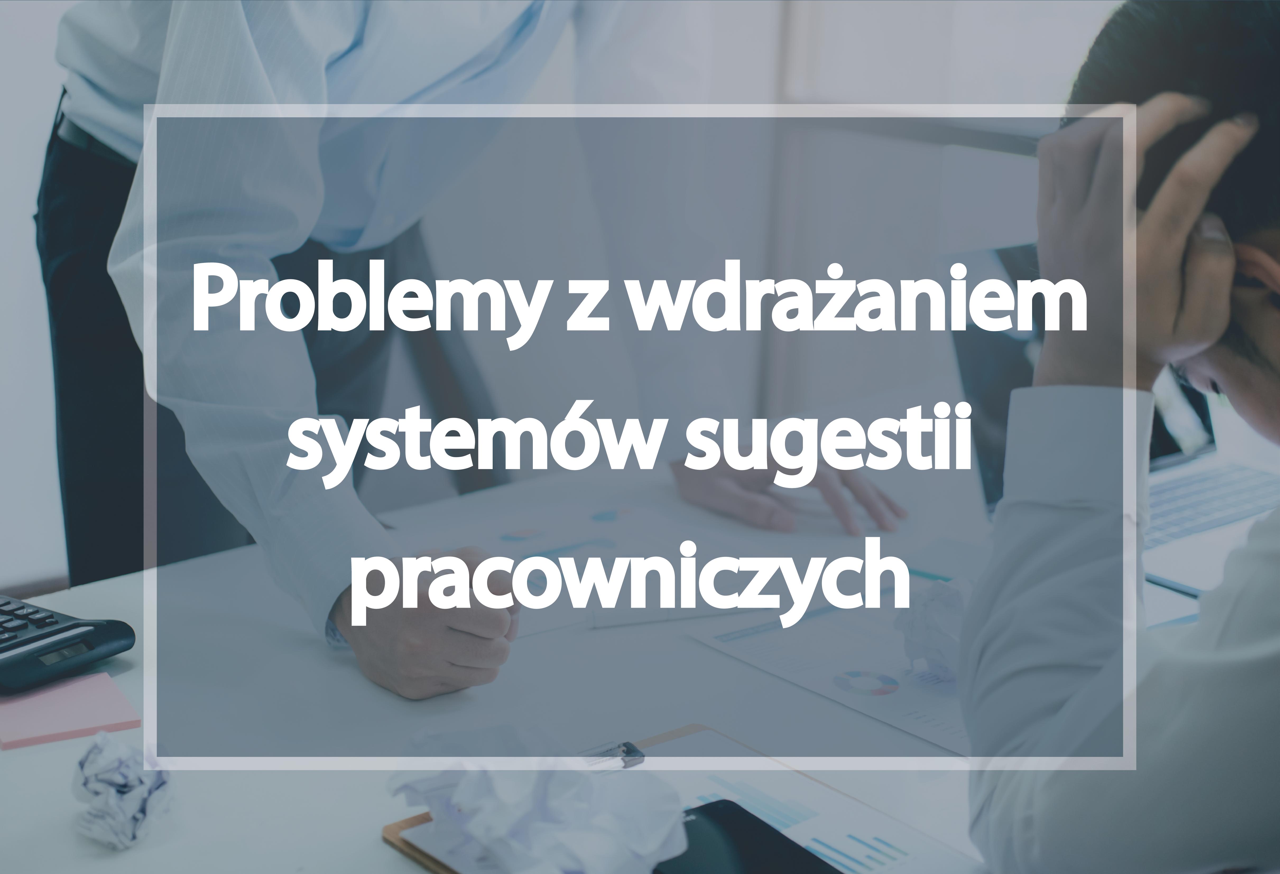 Problemy z wdrażaniem systemów sugestii pracowniczych